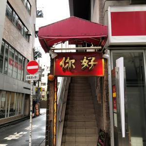 美味しくてボリュームのある中華ですね~ 你好 恵馨閣!!