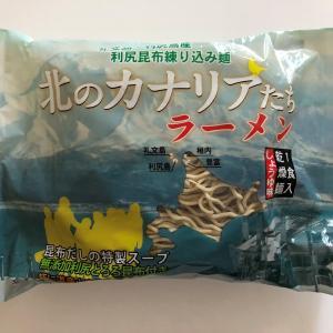 昆布が練りこまれた美味しいラーメンですよ~ 北のカナリアたちラーメン(醤油味)!!