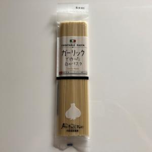普通に美味しいパスタでしたね~ ガーリックで作った白のパスタ!