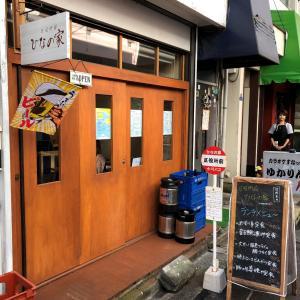やっぱり金目鯛は煮付が美味しいですよね~ 区役所前 ひなの家!!