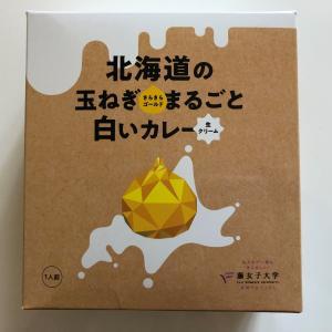 これはシチューでしょう~ 北海道の玉ねぎまるごと白いカレー!