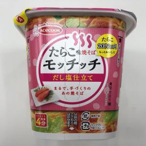 モチモチ食感でメチャ旨なんですよ~ たらこ味焼そばモッチッチ だし塩仕立て!!
