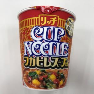 やっぱりリッチは美味しいですね~ カップヌードル リッチ フカヒレスープ味!!