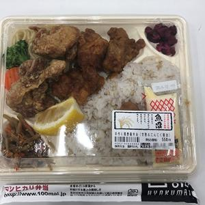以前食べて美味しかったのでリピですよ~ 手作り鶏唐揚げ弁当(甘酢&にんにく醤油)!!