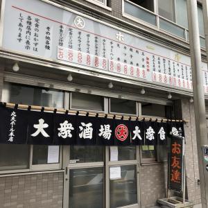 昭和の時間が漂う店内なんです~ 丸大ホール!!