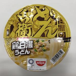 奥深い味わいで美味しいですよ~ 日清のどん兵衛 黄金鶏油 鶏白湯うどん!!