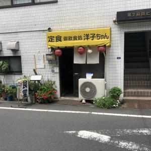 レトロ感がたまらないお店なんですよね~ 定食御飲食処 洋子ちゃん!!