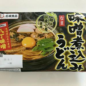 八丁味噌の美味しいスープは飲み干す美味しさ~ 味噌煮込みうどん!!