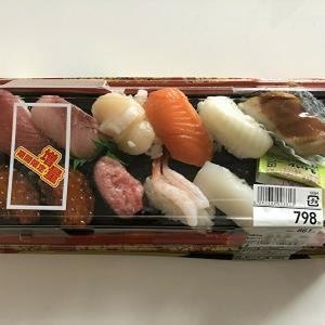 北海層フェアをやっていたので買ってみましたよ~ 今だけ!北海道産いくら増量自慢の握り!!