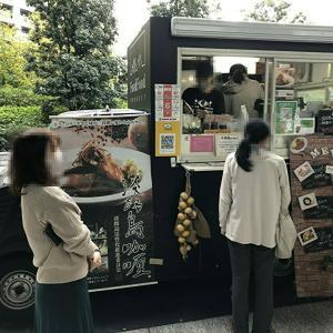ジャンキーでボリューミーなんです~ Food-Food Project!!