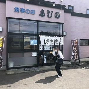 思い出のお店で美味しいランチを堪能~ 食事の店 ふじの ときわ店!!