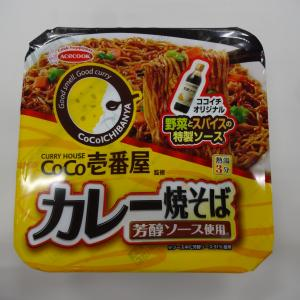 発売前に頂きましたよ~ CoCo壱番屋監修 カレー焼そば 芳醇ソース使用!!
