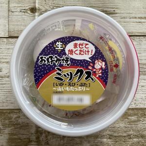 メチャ旨なお好み焼きが簡単に作れるんですよ~ お好み焼 山いも入り ミックス!!