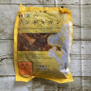 濃い味付けのジンギスカンですね~ 夜空のジンギスカン 味付ラム(みそ)!!