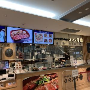 美味しいビフテキが手頃な値段で味わえますよ~ ビフテキ重・肉飯 ロマン亭!!