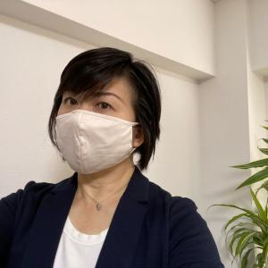 もう一枚欲しくなるマスク