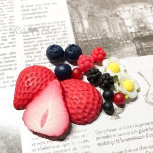 ベリー系フルーツがたっぷりの…
