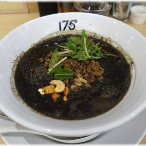 175°DENO担担麺 TOKYO@西新宿