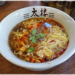 中華麺・飯 太楼(ターロー)@目黒