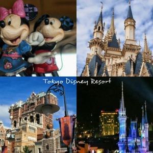 ブログ遊旅 「行ったつもりでTDR」