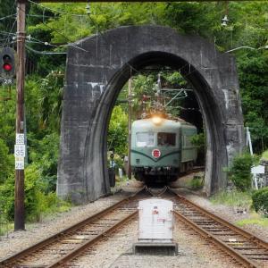 大井川鐡道 地名駅 「日本一短いトンネル?の謎」