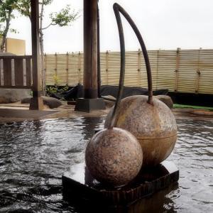 山形日和 「さくらんぼの町 寒河江で朝風呂」