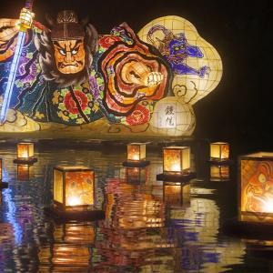 「青森四大祭りのショーと浮湯」 星野リゾート青森屋 宿泊記④