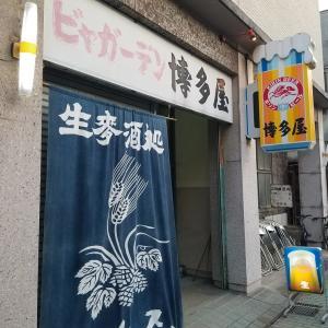 「ビアガーデン博多屋」大牟田