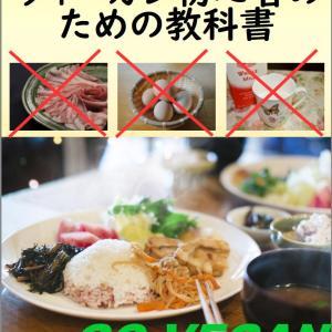 99円キャンペーン、最終日です。