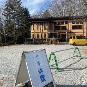 冬季休業な軽井沢ランタンは苗場へ。。。