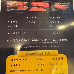 軽井沢、お肉な情報。。。