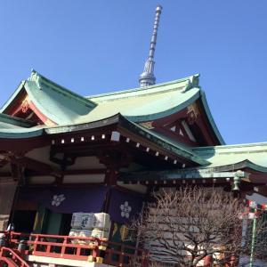 下町神社巡り〜新年会