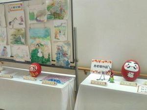 闘病記 158話 -「病院の文化祭」
