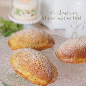 """一つのオーブンで時間差で焼く方法""""手作りパンの習い事♪『『アールグレイのスイートトップ』"""""""