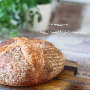 ゆっくり流れる時間〜パンのある暮らし〜
