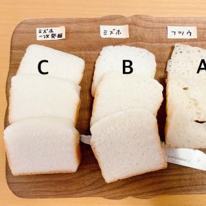 米粉の比較♫