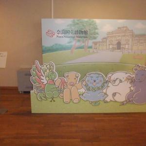 奈良国立博物館にスタンプは無いらしい。