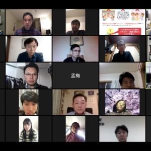 5月23日(土)午後オンラインにて全国、!経済ビジネス会議(東京都日中by zoom!注目です!