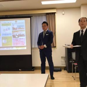 [経済ビジネス」に重点を置いた日中友好協会(東京)の会議と交流会渋谷で開催2019.5月