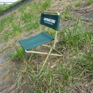 斜め対応椅子の2号機