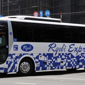 両備バス~エアロエース  1303
