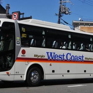 明星観光バス~新型エアロエース