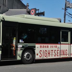 京都市バス~エルガ・ノンステップバス  3683