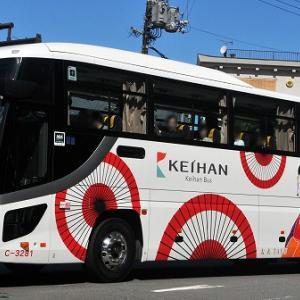 京阪バス~セレガSHD  C-3281