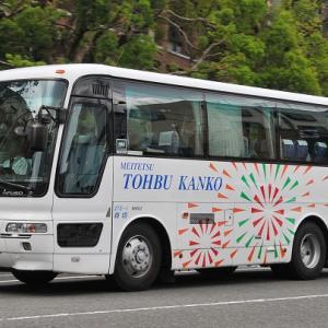 名鉄観光バス~エアロバスMM  90611