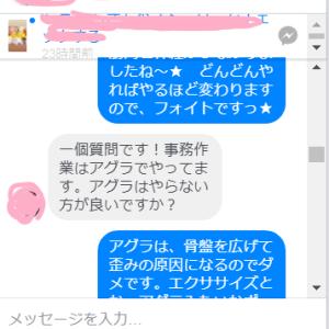 あなたのお顔を老けさせる日本の生活でありがちな【座り方】