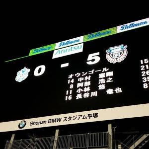 2019年 明治安田生命J1リーグ 第28節 VS湘南ベルマーレ 試合結果