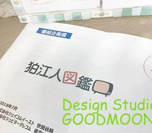 J:COM狛江の「狛江人図鑑」という番組に出演します!!