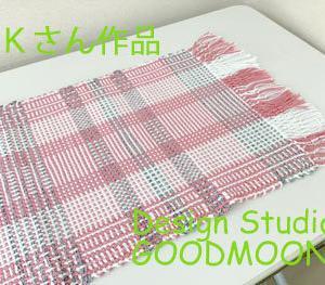 手織り教室生徒さん作品:3色マット
