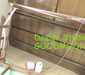 メガネ織り、タテ糸作っています!